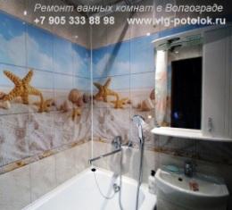 ремонт ванной комнаты в небольшой квартире